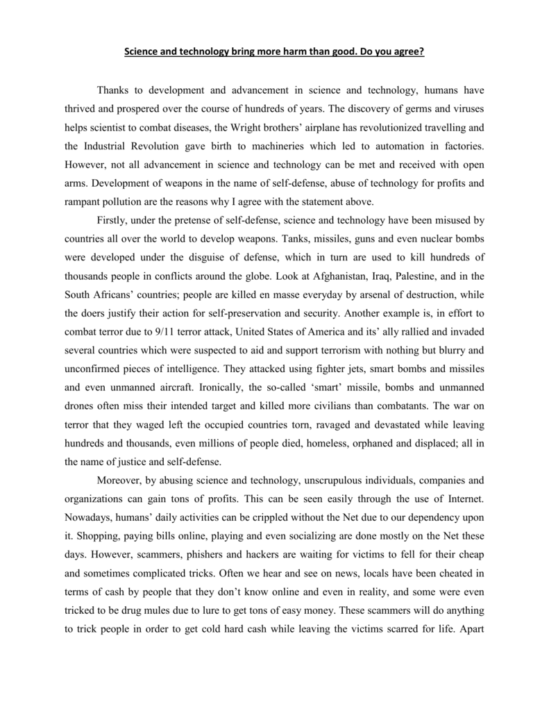 science and technology development essay