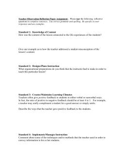 Observation reflection essay
