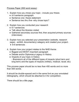 essay about your educational goals examples
