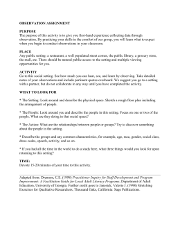 private life essay viewer