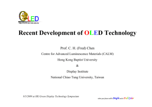 Recent Development of OLED Technology