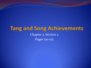 Tang and Song Achievements