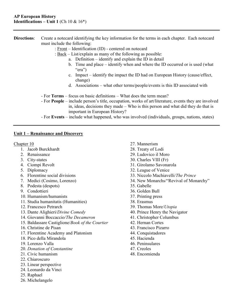 Cornell University Acceptance Rate 2015