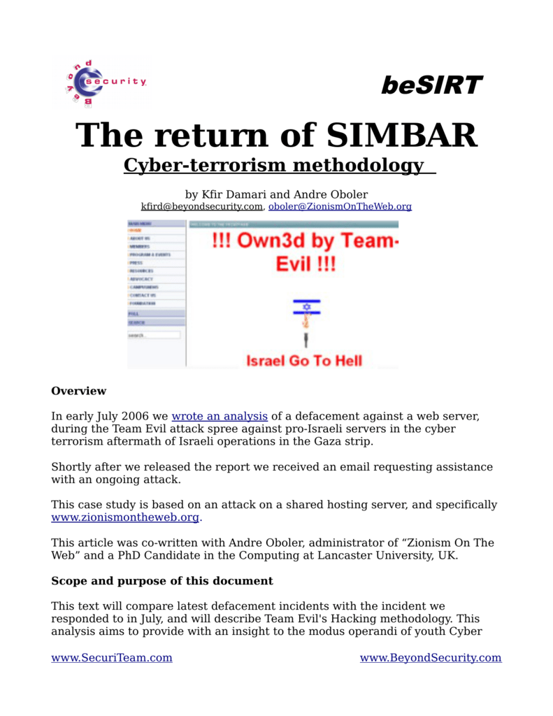 The return of SIMBAR: Cyber