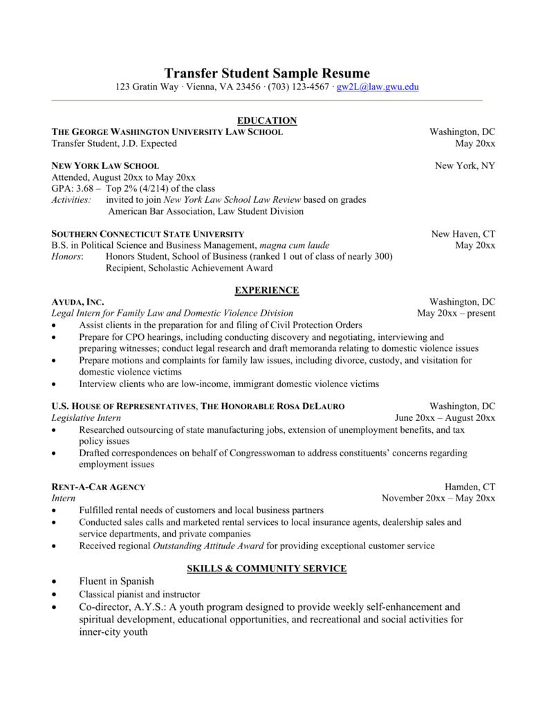 transfer student sample resume