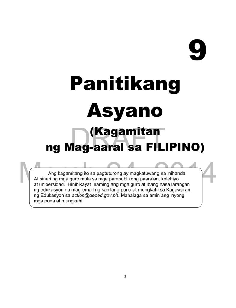 Kahulugan bawat saknong republikang basahan Ang Propesora: