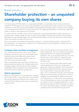 Shareholder protection – an unquoted company buying its own shares