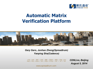Automatic Matrix Verification Platform