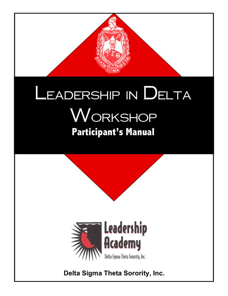 Leadership In Delta Workshop Delta Sigma Theta Sorority Inc