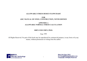 allowable stress design flowchart for aisc manual of steel