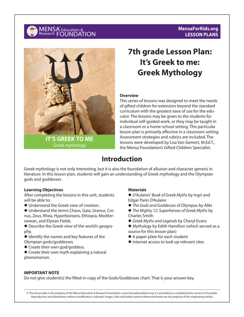 Lesson Plans Mythology