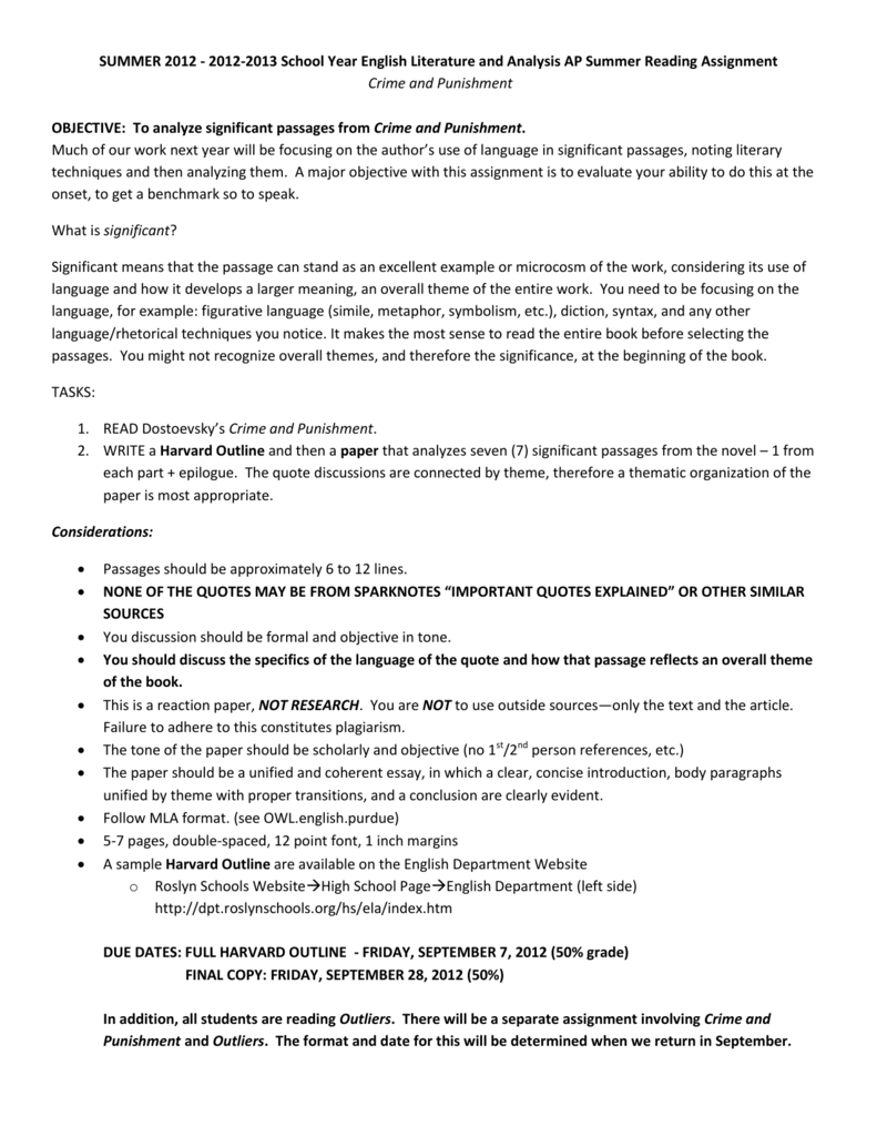 sva application deadline