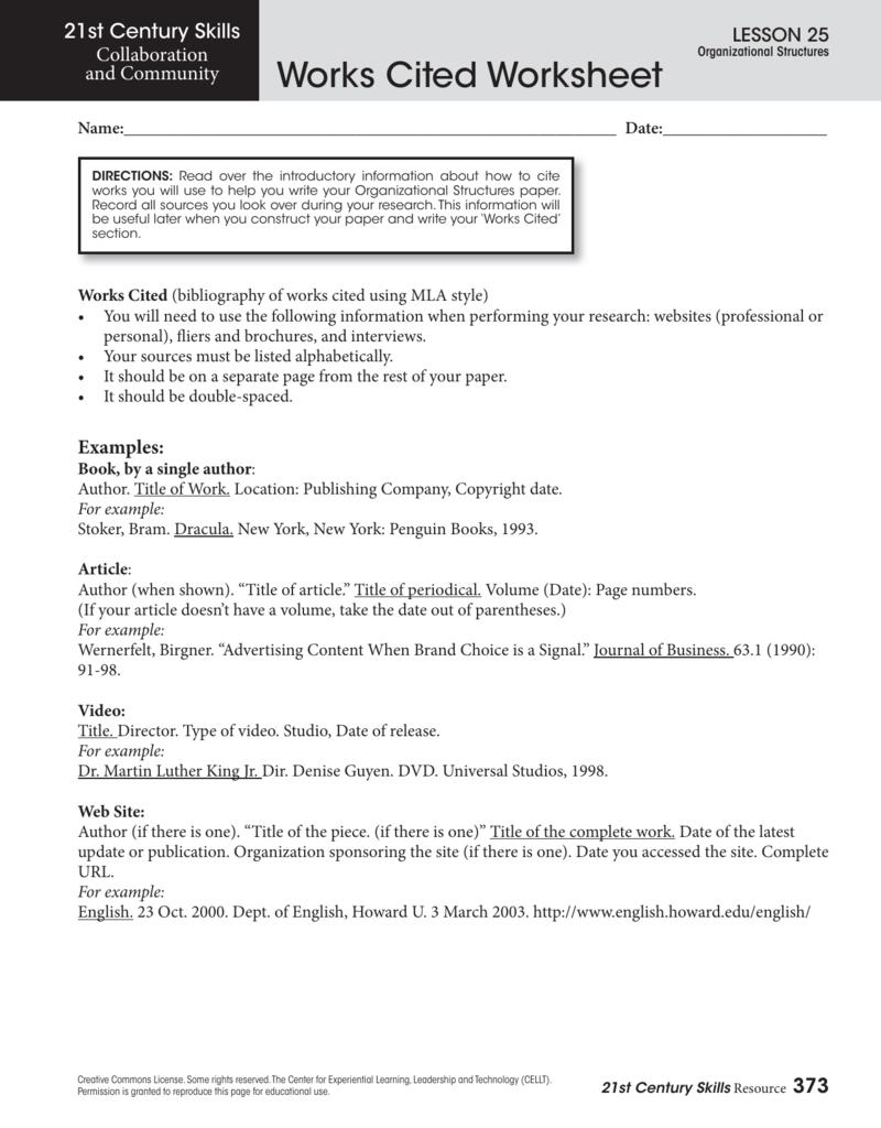 works cited worksheet