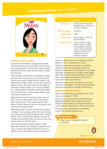 Teacher's Factsheet