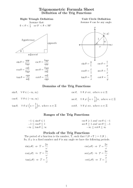 Trigonometric Formula Sheet