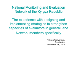 National Monitoring and Evaluation Network of the Kyrgyz Republic