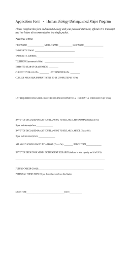 Application Form - Human Biology Distinguished Major Program