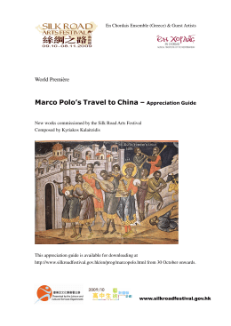 Marco Polo's Travel to China – Appreciation Guide