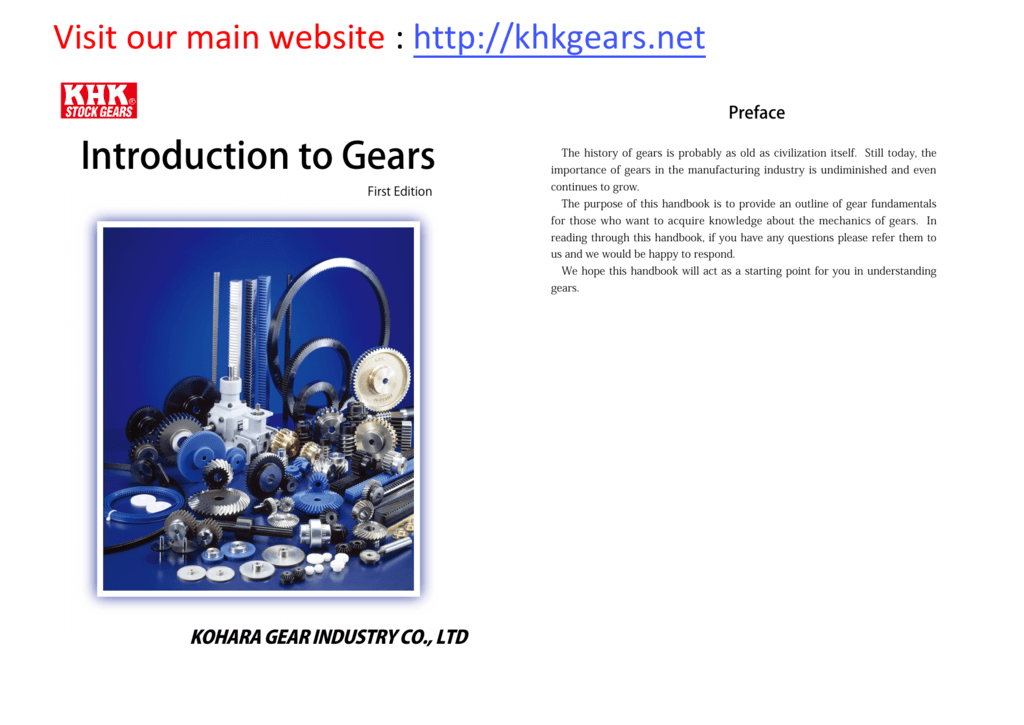 Introduction to Gears