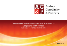 Overview of Key Novelties in General Provisions of the Law of
