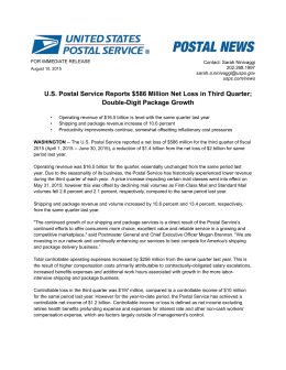 US Postal Service Reports $586 Million Net Loss in