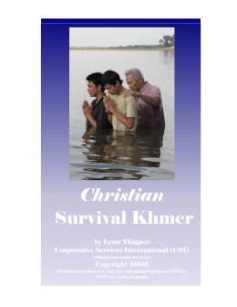 Christian Survival Khmer