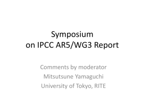 Symposium on IPCC AR5/WG3 Report