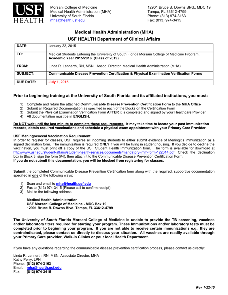 MD Students Communicable Disease Prevention Form