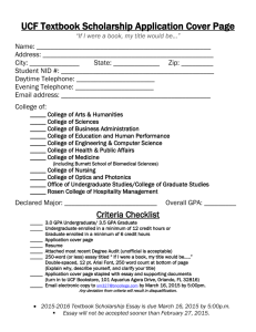 UCF Textbook Scholarship Application Cover