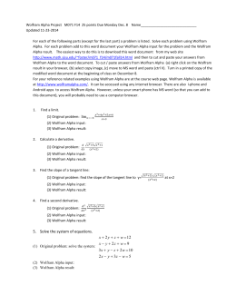 Computer project assignment using Wolfram alpha in pdf format