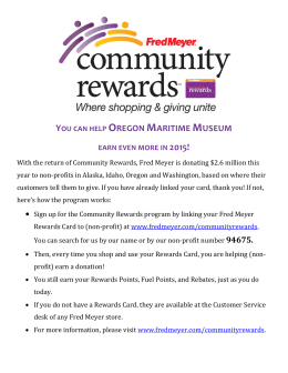 Community Rewards - Oregon Maritime Museum