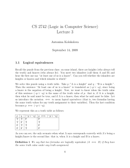 CS 2742 (Logic in Computer Science) Lecture 3
