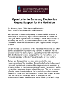 Read the Open Letter to Samsung Electronics and the signatories here