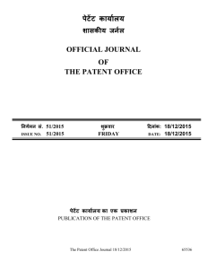 Part - Controller General of Patents, Designs, and Trade Marks