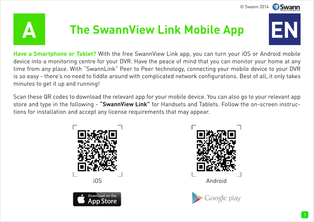 swann view link