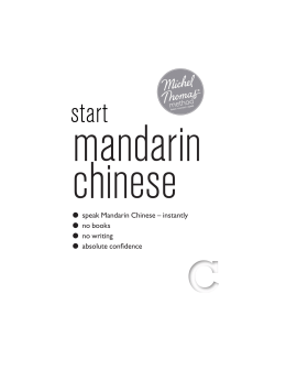 START MANDARIN CHINESE