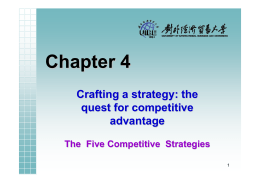 "What Is ""Competitive Strategy""?"