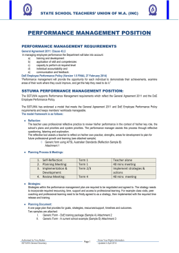 Performance Management Position
