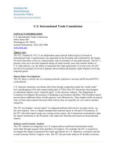U.S. International Trade Commission