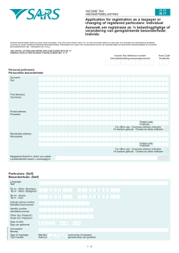 Application for registration changing of registered particulars