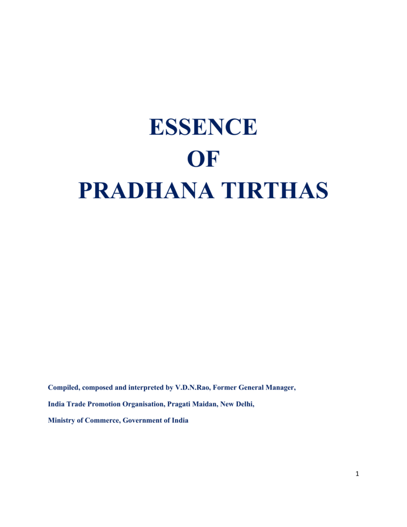 subrwhmanya stotrams to remove sarpa dosham