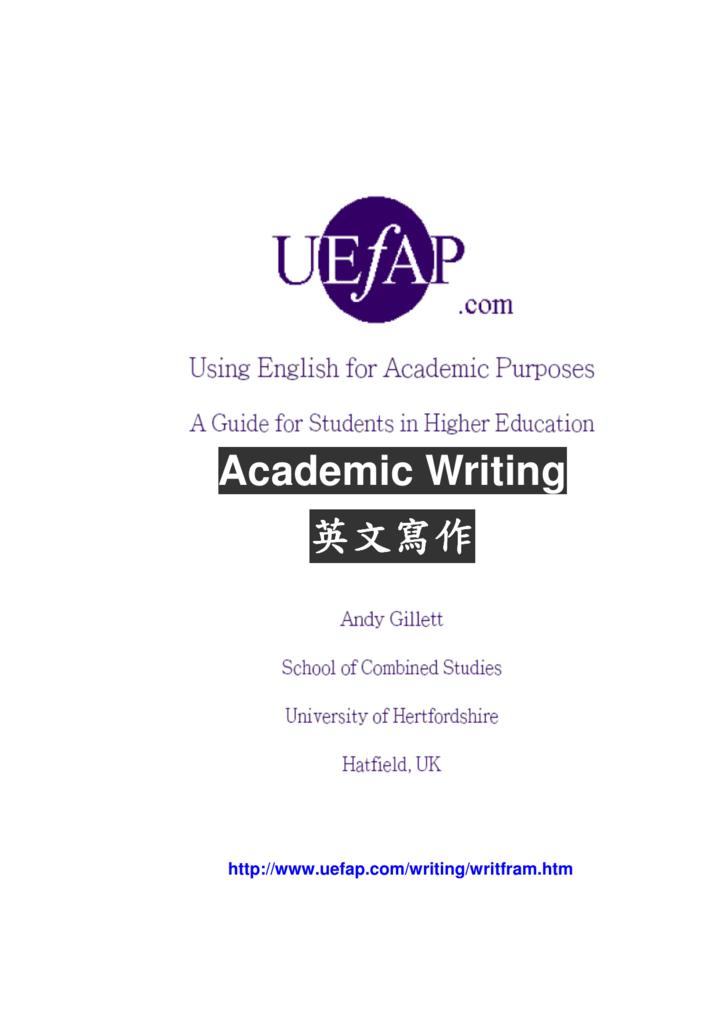 uefap argumentative essay