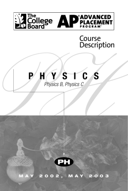 AP Physics B - the Faculty Home Page Server