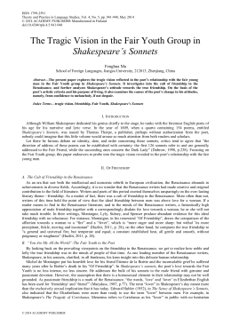 an analysis of william shakespeares sonnet 18 as part of a group of 126 sonnets Find thousands of free sonnet 86  essay on shakespeares sonnet 18 william shakespeares sonnet 18 is part of a group of 126 sonnets shakespeare wrote that are.