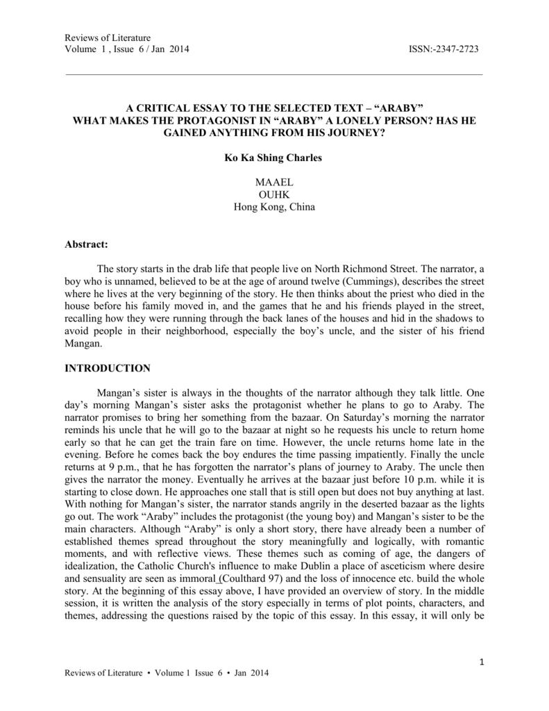 Higher education essay sample