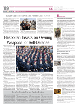 Hezbollah Insists on Owning Weapons for Self-Defense