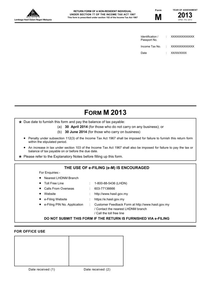 Form M 2013 2013 Lembaga Hasil Dalam Negeri