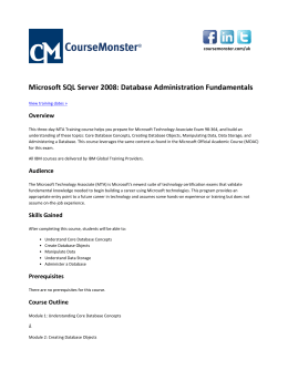 Database Administration Fundamentals Course Outline