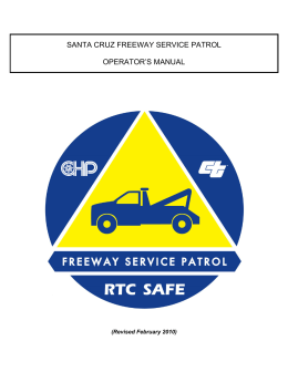 santa cruz freeway service patrol operator's manual