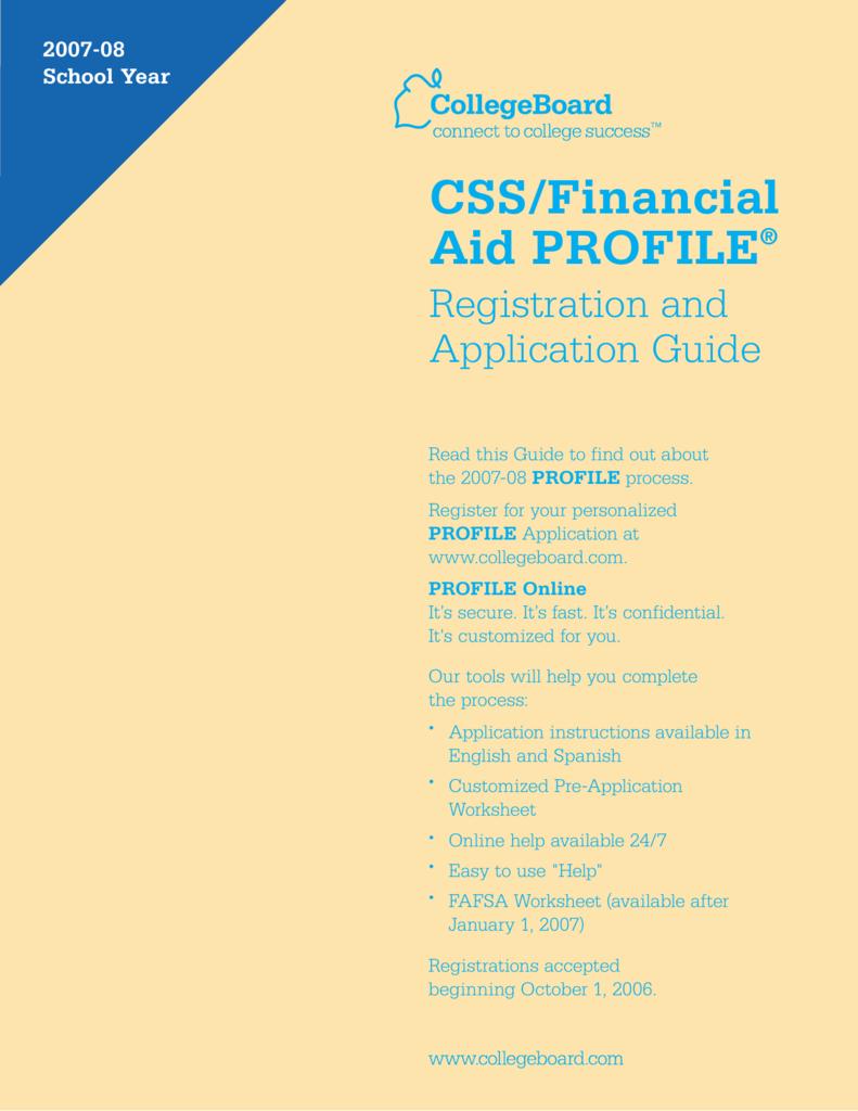 Cssfinancial Aid Profile